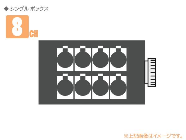 CANARE ( カナレ ) 8B1N2(F77) ◆ 8ch シングルボックス ・NK27-32S-R×1