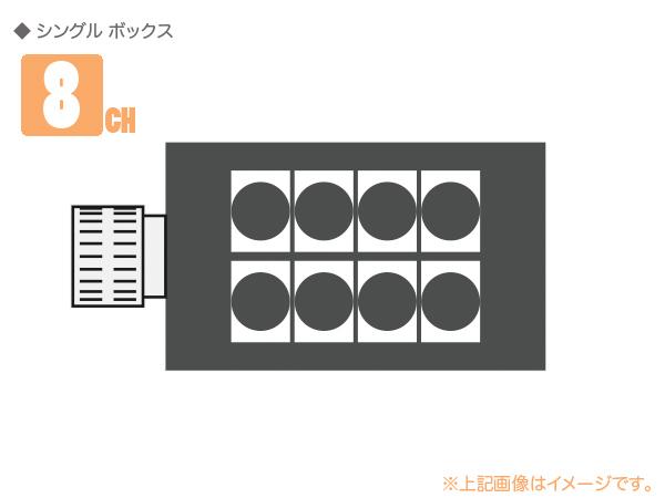 CANARE ( カナレ ) 8B2N1(F77) ◆ 8ch シングルボックス ・NK27-31S-R