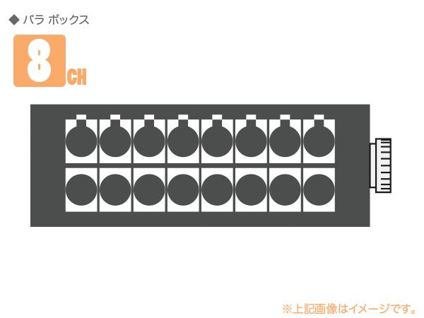 CANARE ( カナレ ) 8J12N2(F77) ◆ 8ch パラボックス ・NK27-32S-R