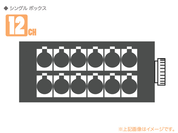 CANARE ( カナレ ) 12B1N2(F77) ◆ 12ch シングルボックス ・NK27-32S-R×1