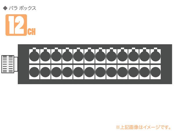 CANARE ( カナレ ) 12J12N1(F77) ◆ 12ch パラボックス ・NK27-31S-R×1