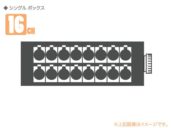 CANARE ( カナレ ) 16B1F2(F77) ◆ 16ch シングルボックス ・FK37-32S-R×1
