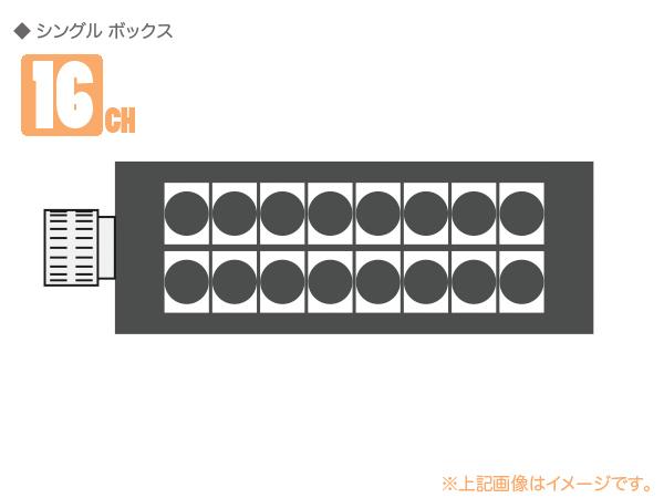 CANARE ( カナレ ) 16B2F1(F77) ◆ 16ch シングルボックス ・FK37-31S-R×1