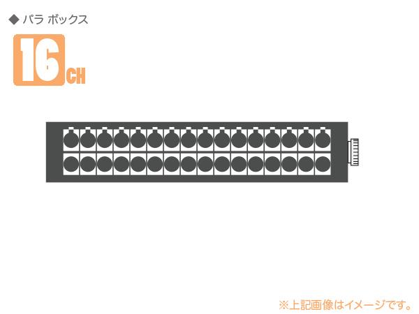 CANARE ( カナレ ) 16J12F2(F77) ◆ 16ch パラボックス ・FK37-32S-R×1