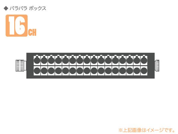 CANARE ( カナレ ) 16J12F12(F77) ◆ 16ch パラパラボックス ・FK37-31S-R×1 FK37-32S-R×1