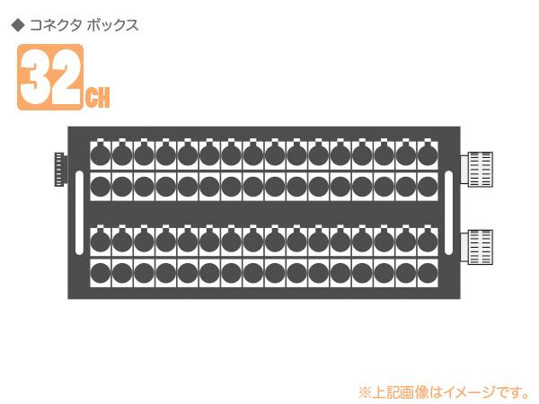 CANARE ( カナレ ) 32B12MF11(F77) ◆ 32ch マルチボックス ・D/MS3102A36-73P×1 FK37-31S-R×2
