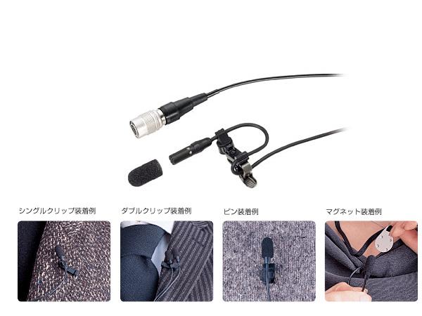 audio-technica ( オーディオテクニカ ) ATW-898 ◆ ワイヤレスシステム用 ラベリア型マイク