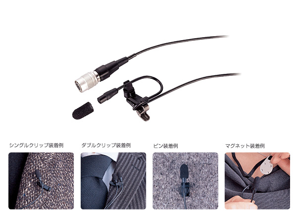 audio-technica ( オーディオテクニカ ) ATW-899 ◆ ワイヤレスシステム用 ラベリア型マイク