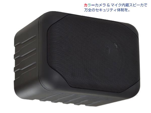 MASSIVE ( マッシブ ) AV-635/CCD (1本) ◆ フルレンジスピーカー ピンホールCCD内蔵 防犯
