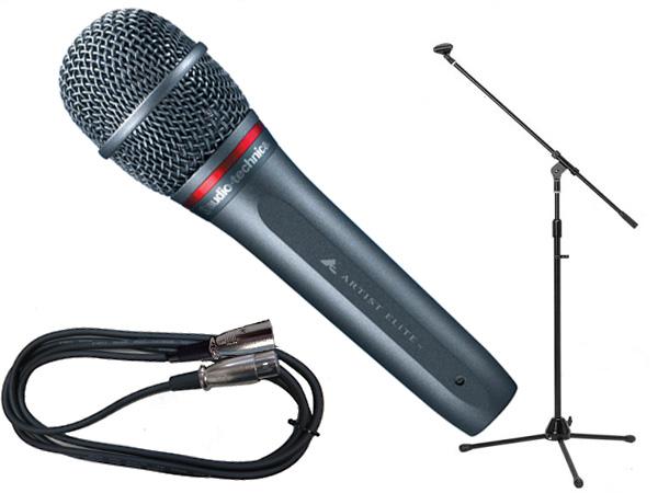 audio-technica ( オーディオテクニカ ) AE4100 選べるマイクスタンドSET ◇ ブームタイプ/ストレートタイプ両対応のマイクスタンドと5メートルのマイクケーブル のお得なセット