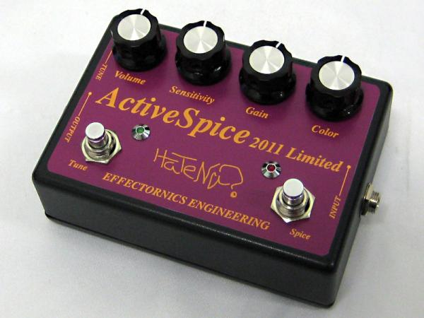 HaTeNa ? ( ハテナ ) Active Spice 2011 Limited < 50台限定生産品 >