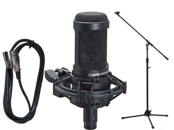 audio-technica ( オーディオテクニカ ) AT2035 選べるマイクスタンドSET ◇ ブームタイプ/ストレートタイプ両対応のマイクスタンドと5メートルのマイクケーブル のお得なセット