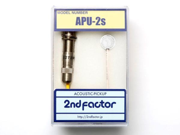 2nd Factor ( セカンドファクター ) APU-2S