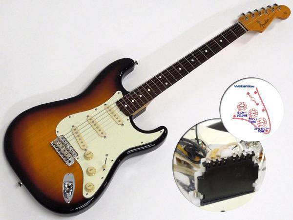 Fender Japan ( フェンダー ジャパン ) ST62/CS 3TS < 当店オリジナルカスタムモデル >