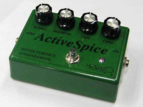 HaTeNa ? ( ハテナ ) Active Spice / Compressor Preamp