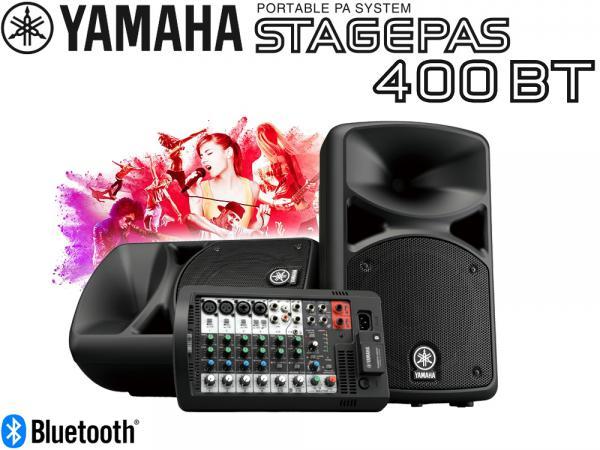 YAMAHA ( ヤマハ ) STAGEPAS400i ◆ PAシステム ( PAセット )  ・200W+200W 計400W