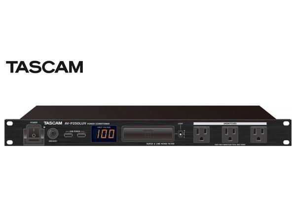 TASCAM ( タスカム ) AV-P250LUV ◆ 電源・パワーディストリビューター
