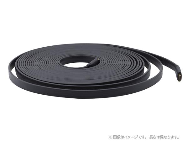 KRAMER(ELECTRONICS) C-HM/HM/FLAT/ETH-75 ( 22.9m ) ◆ High-Speed HDMI FLATケーブル( Ethernet対応 )