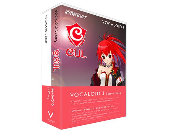 INTERNET ( インターネット ) VOCALOID3 ◆ スターターパック CUL