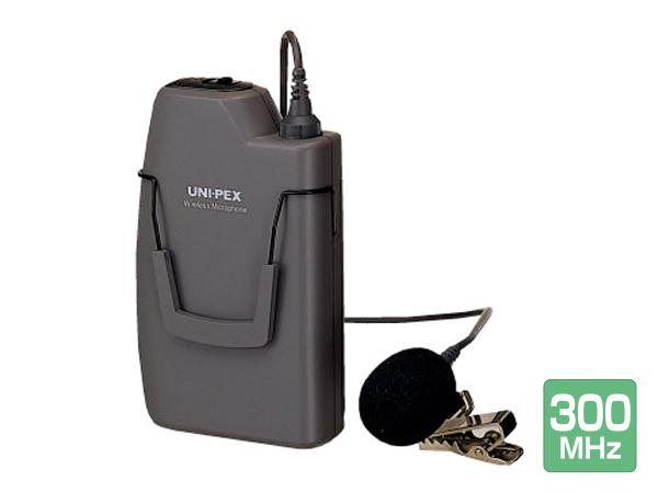 UNI-PEX ( ユニペックス ) WM-3100 ◆ ワイヤレス 送信機
