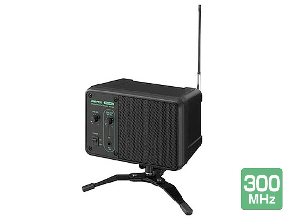UNI-PEX ( ユニペックス ) WAS-05A ◆ ワイヤレス モニタースピーカー