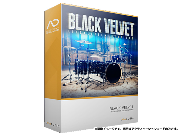xlnaudio ( エクスエルエヌ オーディオ ) Addictive Drums 2:  Black Velvet