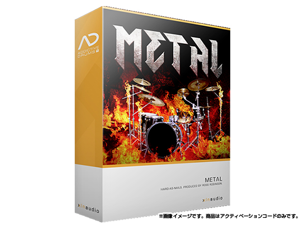 xlnaudio ( エクスエルエヌ オーディオ ) Addictive Drums 2:  Metal  ◆【ADpak】【ダウンロードコード商品】
