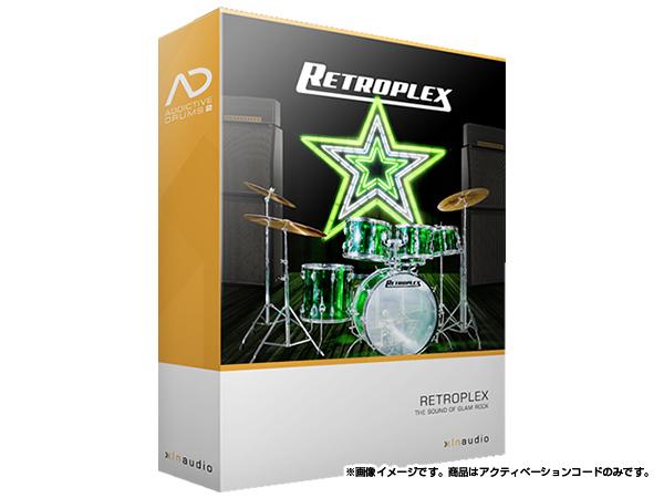 xlnaudio ( エクスエルエヌ オーディオ ) Addictive Drums 2:  Retroplex ◆【ADpak】【ダウンロードコード商品】