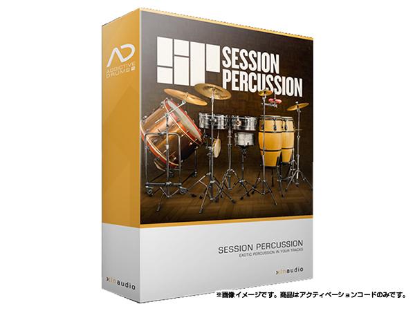 xlnaudio ( エクスエルエヌ オーディオ ) Addictive Drums 2:  Session Percussion  ◆【ADpak】【ダウンロードコード商品】