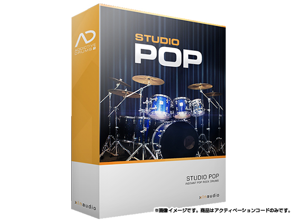 xlnaudio ( エクスエルエヌ オーディオ ) Addictive Drums 2:  Studio Pop  ◆【ADpak】【ダウンロードコード商品】