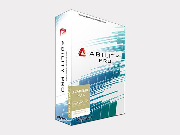 INTERNET ( インターネット ) ABILITY Pro アカデミック版