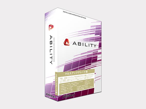INTERNET ( インターネット ) ABILITY クロスアップグレード版
