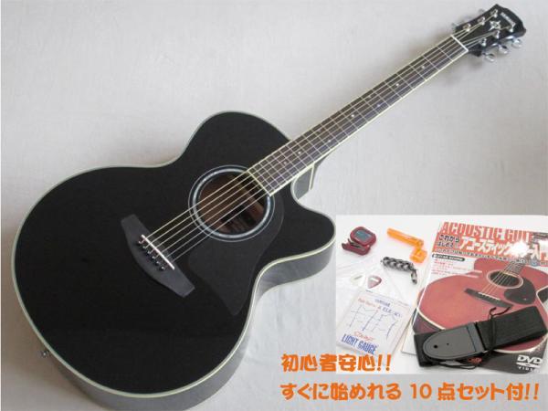 YAMAHA ( ヤマハ ) CPX500Ⅲ BL ブラック【エレアコギビギナー応援!初心者安心10点セット!】
