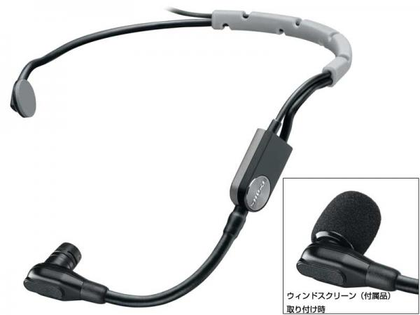 SHURE ( シュア ) SM35-TQG ◆ ワイヤレス用 TA4F端子  パフォーマンス用ヘッドセットコンデンサーマイクロホン