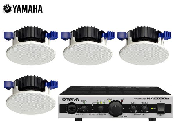YAMAHA ( ヤマハ ) NS-IC400 (2ペア) 天井埋込セット(MA2030a)