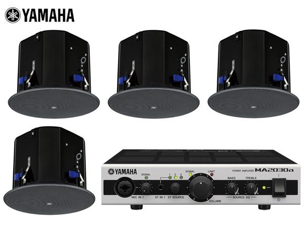 YAMAHA ( ヤマハ ) VXC8 ブラック (2ペア) 天井埋込セット(MA2030a)