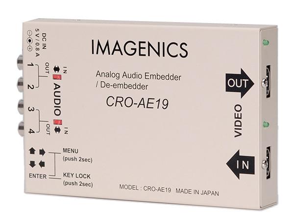 IMAGENICS ( イメージニクス ) CRO-AE19 ◆ DVI/HDMI アナログオーディオエンベダー/デエンベダー