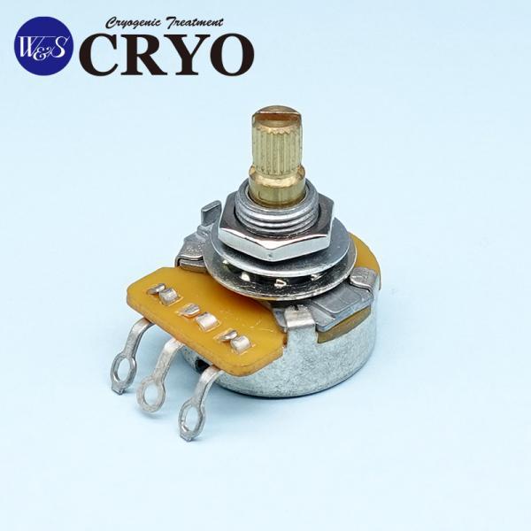 W&S ( ダブルアンドエス ) CRYO CTS B500K SPLIT SHAFT
