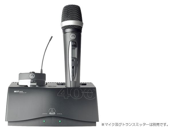 AKG ( エーケージー ) CU400 ◆ WMS470シリーズ専用充電器