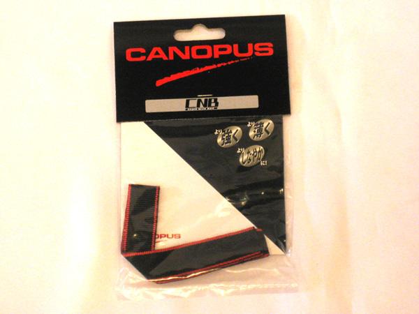 Canopus ( カノウプス ) CNB