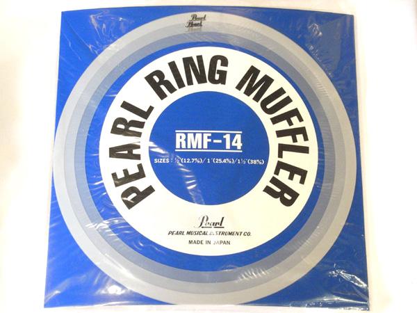 Pearl ( パール ) RMF-14 リングマフラー