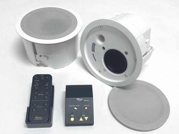 Abaniact ( アバニアクト ) ABP-R03-MS ◆ Bluetooth ブルートゥース 対応 テレビもつながる  天井埋込型スピーカーセット