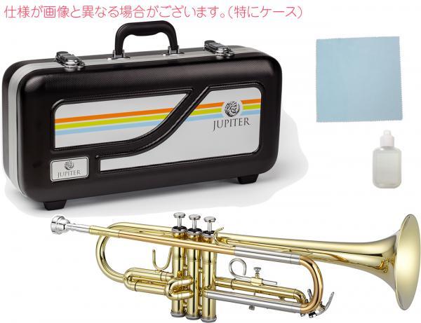 JUPITER  ( ジュピター ) JTR500 トランペット ラッカー スタンダード 管楽器 ゴールド 管体 B♭ JTR-500 Trumpet イエローブラス 北海道 沖縄 離島不可