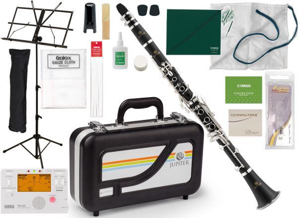 JUPITER  ( ジュピター ) ジュピター クラリネット JCL-637S 新品 + ヤマハ お手入れセット KOSCL5 送料無料 Jupiter clarinet JCL637S