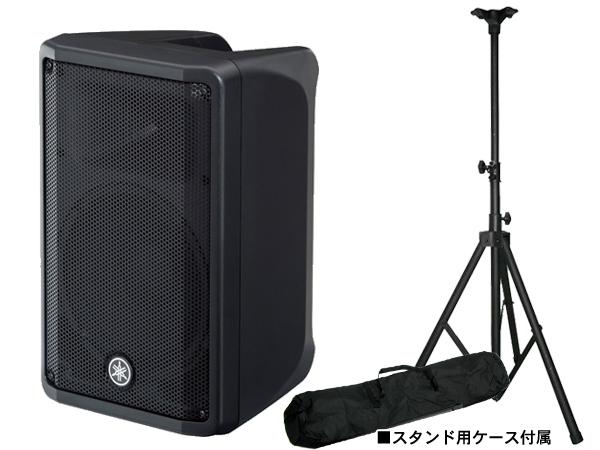YAMAHA ( ヤマハ ) DBR10 限定スタンドセット ◆ セット内容・DBR10(1台) ・K306B(1本)