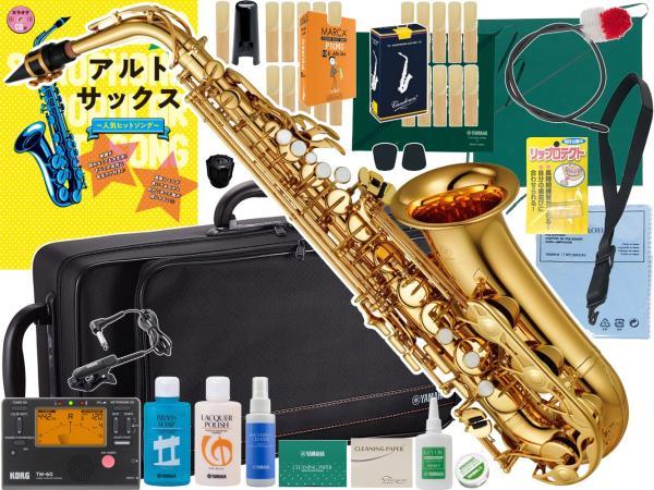 YAMAHA ( ヤマハ ) アルトサックス YAS-280 新品 管楽器 ゴールド 管体 ネック E♭ 本体 初心者 サックス alto saxophone アルトサクソフォン 【 YAS280 セット A】