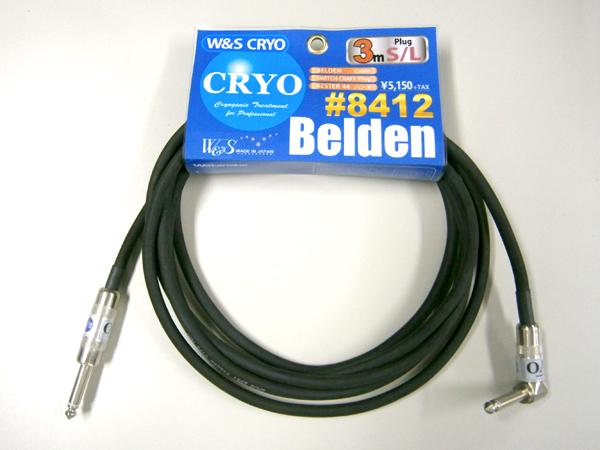 W&S CRYO ( ダブルアンドエスクライオ ) BELDEN #8412 3SL  ◆ シールドケーブル 3m