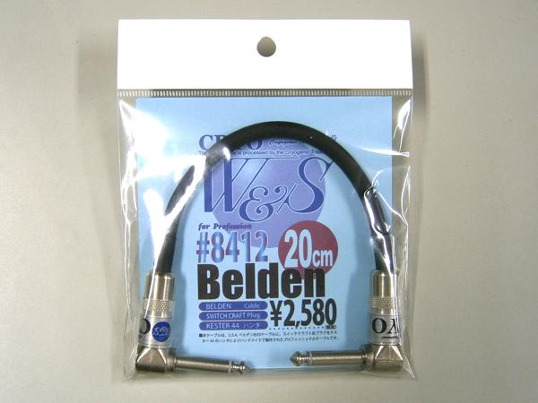 W&S CRYO ( ダブルアンドエスクライオ ) BELDEN #8412 20cm-LL ◆ パッチケーブル 20cm