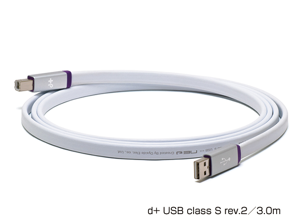 OYAIDE ( オヤイデ ) d+ USB class S rev.2/3.0m