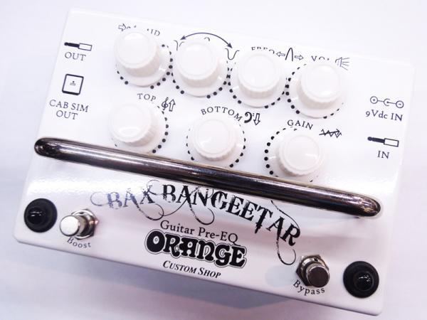 Orange ( オレンジ ) Bax Bangeetar Guitar Pre-EQ / White